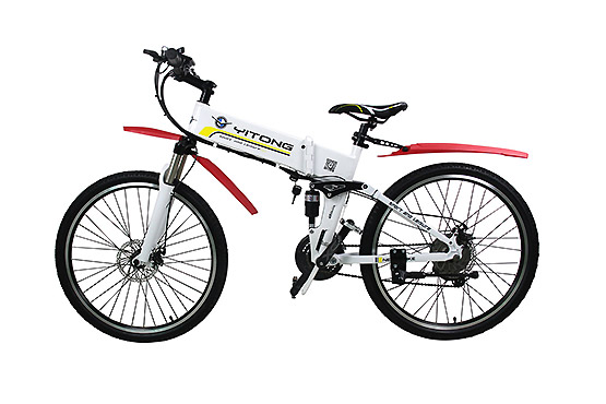 Folding Electric Bicycle brochure