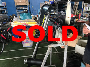 Electric Outboard Motor For Sale