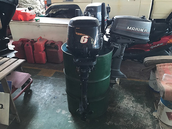 Outboard Motors For Sale Philippines 4 Stroke Engines